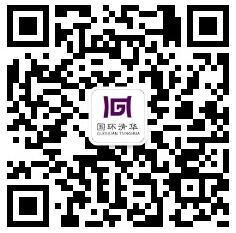 微信公众号guohuanqinghua
